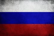 واکنش روسیه به تحریم جدید ترامپ |تحریم بانک مرکزی ایران نامشروع است