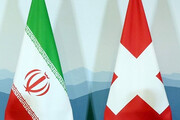 نقش سوئیس در تبادل زندانیان میان ایران و آمریکا