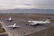 ساعت پروازهای مسافری فرودگاه پیام در هفته اول مهرماه اعلام شد