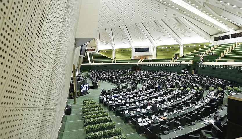 مجلس 833
