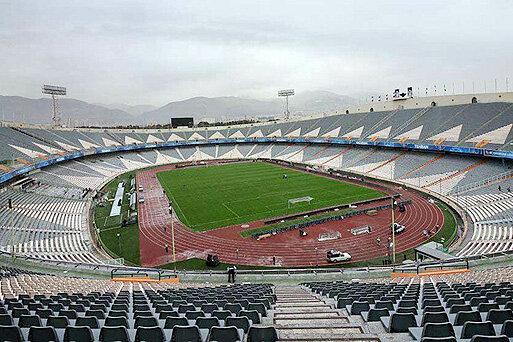 ورزشگاه آزادی هوم پیج