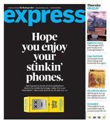 با موبایلهای حقیرتان، خوش باشید