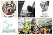 هفتمین دوره جشنواره هنر برای صلح آغاز به کار کرد