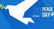 بیانیه برگزارکنندگان آئین گرامیداشت روز جهانی صلح