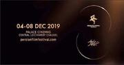 جشنواره فیلم پارسی پاییز در استرالیا برگزار میشود