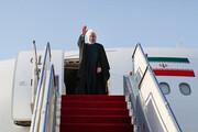رئیس جمهور عازم ارمنستان شد | روحانی: با سران کشورهای روسیه، قزاقستان و سنگاپور گفت وگو میکنم