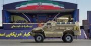 خودروی تاکتیکی ضد مین و بومی امرپ «طوفان» در رژه نیروهای مسلح رونمایی شد