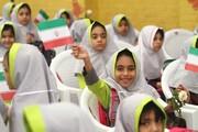 مدارس؛ زیباترین جلوههای زندگی بشر