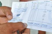 حذف قبض کاغذی از امروز؛ مهلت ثبت اطلاعات ادامه دارد
