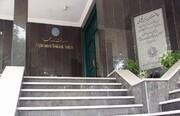 نامگذاری چند خیابان تهران به نامهای دهخدا، معین و شهیدی