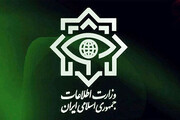اطلاعیه مهم وزارت اطلاعات درباره کشف سرنخهایی از عاملان ترور شهید فخری زاده