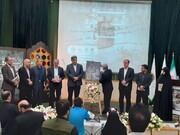 رونمایی از یک کتاب دفاع مقدس با حضور شهردار تهران