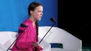 گرتا تونبرگ خطاب به سیاستمداران: ما شما را زیر نظر میگیریم