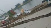 زمین لرزه در پاکستان