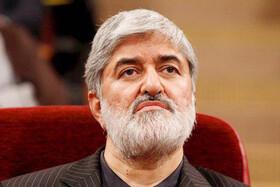متن کامل نامه علی مطهری به رهبر انقلاب