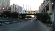 اکران تصاویر شهدا با تکنیک ویدئو مپینگ در ۱۰ نقطه پایتخت