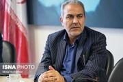 تهران؛ تشکیل خزانهداری مستقل
