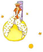 پادشاه سیارک ۳۲۵  و طلوع خورشید