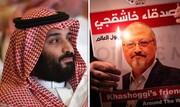۲۴ کشور عضو شورای حقوق بشر سازمان ملل عربستان را محکوم کردند