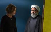 تصاویر سخنرانی رئیس جمهوری اسلامی ایران در مجمع عمومی سازمان ملل متحد