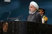 روحانی در سازمان ملل: پاسخ ما به مذاکره تحت تحریم «نه» است | یک اشتباه میتواند آتشی بزرگ را در منطقه برافروزد