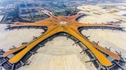 فرودگاهی به شکل ستاره دریایی وظرفیت ۷۲ میلیون مسافر