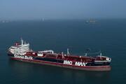 رفع توقیف نفتکش انگلیسی   آغاز حرکت نفتکش «استنا ایمپرو» از لنگرگاه بندرعباس   پرونده قضایی شناور باز است