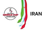 ترکیب تیم والیبال ایران برای جام جهانی ژاپن مشخص شد