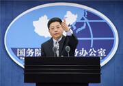 چین تصویب پیمان تایوان در سنای آمریکا را محکوم کرد