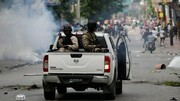 ناآرامیها در هائیتی | پلیس به سمت معترضان گاز اشکآور شلیک کرد