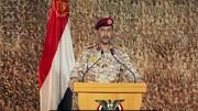 عملیات منحصر به فرد انصارالله یمن | اسارت هزاران مزدور سعودی و انهدام کامل سه تیپ