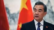 چین خطاب به آمریکا: تحریمهای ظالمانه علیه ایران را لغو کن