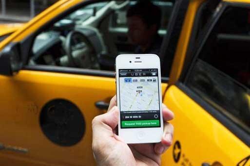 تاكسي اينترنتي هوم پيج