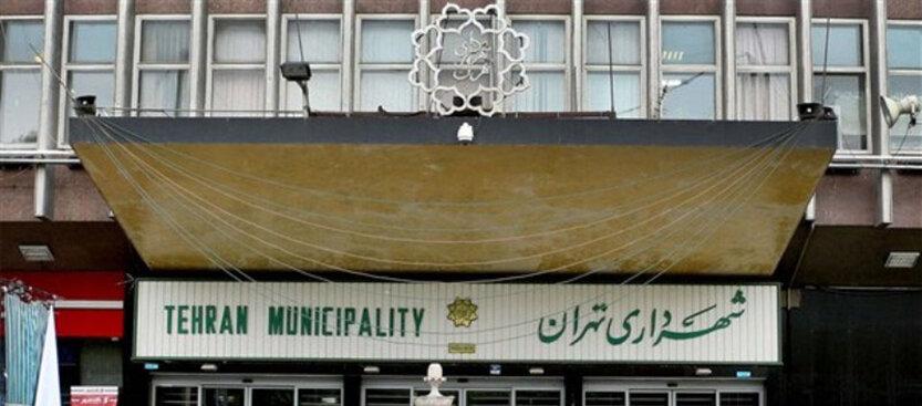 آخرین وضعیت املاک واگذار شده شهرداری تهران به دیگران - همشهری آنلاین