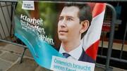 انتخابات زودهنگام اتریش | پیشبینی پیروزی راستگرایان به رهبری کورتس