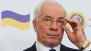 نخست وزیر سابق اوکراین: تحقیقات درباره پسر بایدن ضروری است