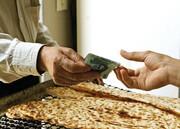 نان سنگک ۳ هزار تومان شد   نانی گرانتر از سه هزار تومان نداریم