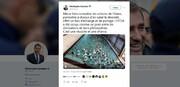 افتتاح موسسه تمدنهای اسلامی فرانسه با اثر ۲ هنرمند ایرانی