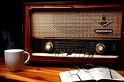 آموزش نمایشنامهنویسی در رادیو