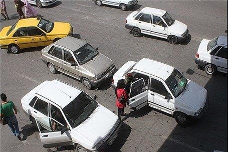 تاكسي و آژانس
