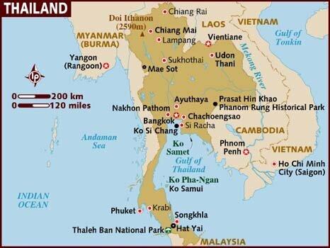 تايلند