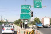 تأثیرگذارترین طرح ترافیکی سالهای اخیر منطقه ۱۵به بهرهبرداری رسید