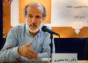 رضا منصوری: مسئولان سطوح عالی درک درستی از علم ندارند |  دانشگاههای ایران مدارس بزرگ شدهاند؛ دانشگاه نیستند