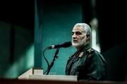 جزئیاتی جدید از طرح ترور سردار سلیمانی | سازمان اطلاعات سپاه چطور تیم ترور را شناسایی کرد؟