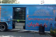 راهاندازی کتابخانه سیار در سنندج