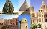 اسامی ۵۴ بنای تاریخی آماده واگذاری | هتل ایران رشت هم واگذار میشود