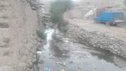 ۳ روستای سراب در محاصره مشکلات