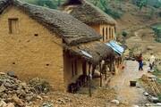 مفاهیم: معماری بومی چیست؟