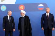 تصاویر | حضور رئیس جمهور در اجلاس اوراسیا