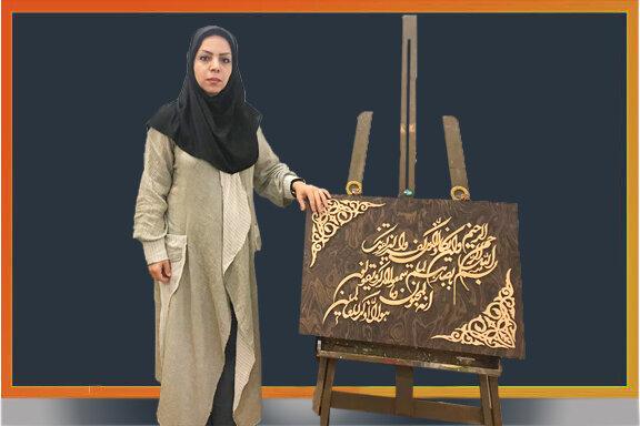 سمیرا شیخالاسلامی